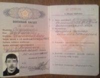 На Луганщине задержали наемника из РФ, который ехал к боевикам ЛНР