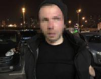 В Киеве пресекли контрабанду тяжелых наркотиков в Украину