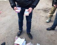 Начальник департамента Черкасского горсовета погорел на взятке