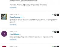 «Феерическая глупость»: россияне рассмешили альтернативой Олимпиаде
