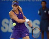 Цуренко уступила во втором раунде Australian Open