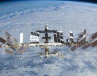 Возле МКС зафиксирован полет НЛО