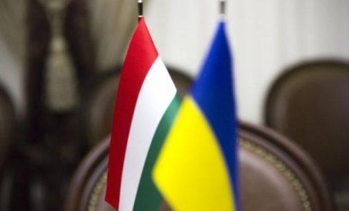 Венгрия намерена блокировать отношения Украины с НАТО