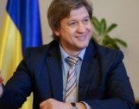 Данилюк констатировал «непростую» финансовую ситуацию в Украине