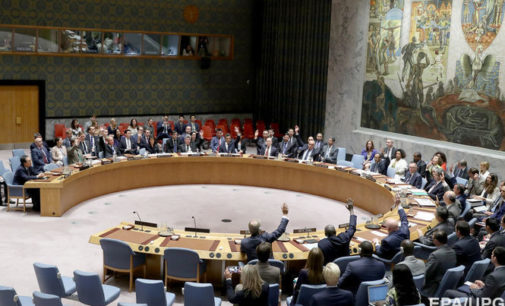 Заседание Совбеза ООН по Сирии назначили на 22 января
