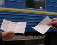 «Укрзализныця» возобновила возврат билетов по интернету