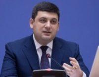 Рост доходов украинцев будет опережать рост цен, — Гройсман