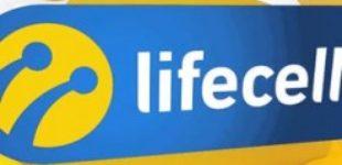 lifecell заперечує причетність до запуску захоплених станцій на окупованому Донбасі