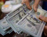 НБУ собрался изменить механизм расчета официального курса гривни