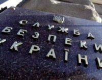 В Киеве пресекли деятельность антиукраинских пропагандистов