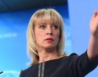 МИД РФ требует от Великобритании забрать из страны еще 50 дипломатов