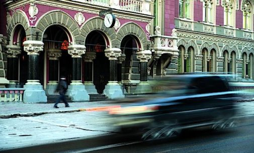 В Украине вступил в силу закон о Кредитном реестре НБУ