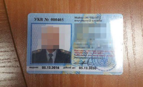 В Кропивницкому на взятке разоблачили руководителя пенитенциарного заведения