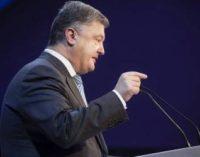 Международные партнеры Украины не признают выборы президента РФ в оккупированном Крыму