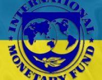 В Украине отсутствуют возможности для повышения минималки, — МВФ