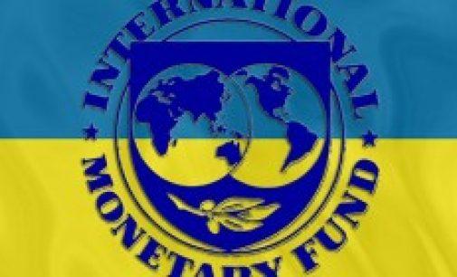 Пятый транш МФВ может стать последним для Украины, — отчет S&P