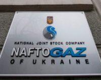 «Нафтогаз» утвердил оценку стоимости «Укртрансгаза» на уровне 328 млрд грн