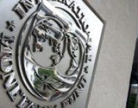 Прогресс в реформах в Украине замедлился, — МВФ