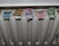 Кабмин начал финансирование программы «теплых» кредитов