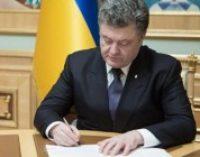 Порошенко подписал закон о легализации самостроев
