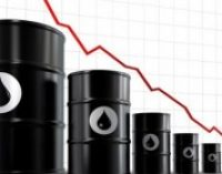 Цена нефти Brent превысила 74 доллара за баррель