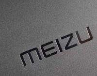 Meizu 15 и Meizu 15 Plus на живых фото