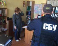 В Киеве задержали на взятке чиновника ГФС