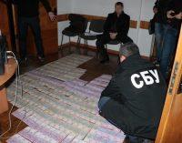 На Харьковщине разоблачили полицейского-коррупционера
