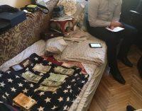 Чиновник Львовской местной прокуратуры погорел на взятке