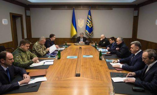 СНБО ввел санкции в отношении юридических и физлиц, связанных с российской агрессией против Украины