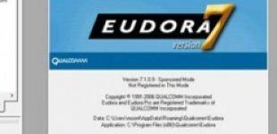 Опубликован исходный код почтового клиента Eudora