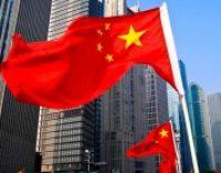 Китай обнародовал список облагаемых пошлинами товаров из США на сумму $50 млрд