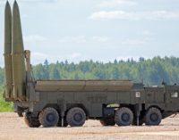 Путин обновляет хранилище ядерного оружия под Калининградом, — ученые США