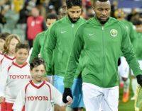 Авиакомпания «Россия» чуть не угробила сборную Саудовской Аравии по футболу