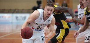 Два украинца приглашены в Летнюю лигу НБА