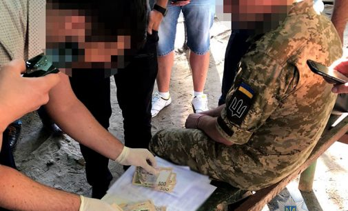 В Киеве на взятке погорел военный ВСУ
