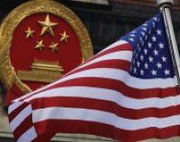 Китай ввел пошлины на ряд товаров из США