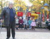 Отчет ОЭСР: большинство городов Украины постоянно теряют население