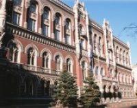 Совет НБУ на внеочередном заседании утвердил заместителей Якова Смолия