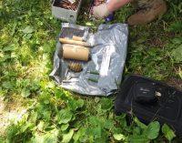 На Черниговщине изъяли оружие и боеприпасы