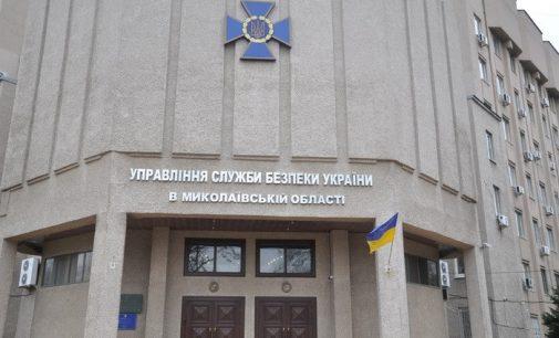 На Николаевщине погорел на взятке руководитель следственного изолятора