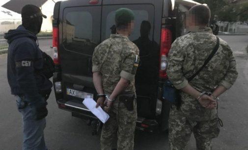 На Харьковщине разоблачили пограничников-коррупционеров
