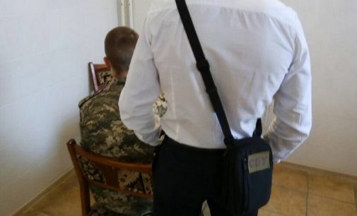 На Хмельнитчине задержали сотрудника колонии за распространение наркотиков
