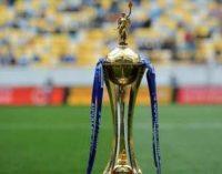 «Таврия», «Металлург» З и «Кристалл» вышли во второй раунд Кубка Украины