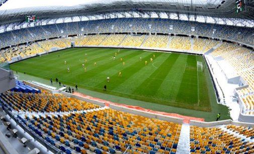 Судить матч Украины и Люксембурга будут арбитры из Словакии