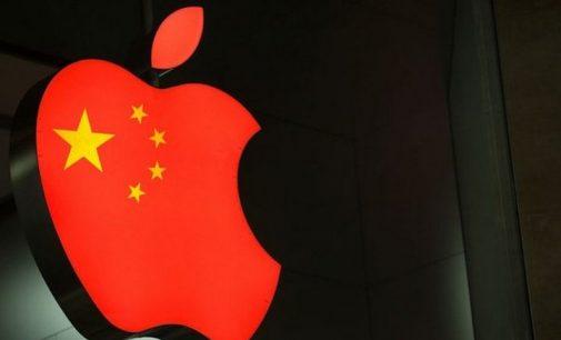 Apple призывает США прекратить торговую войну с Китаем