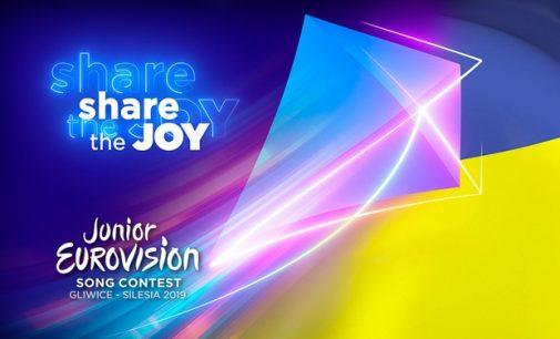 Объявлен состав жюри на конкурс Детского Евровидения-2019