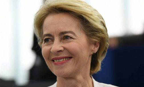 В ЕС создадут оборонно-космический отдел «для дополнения НАТО»