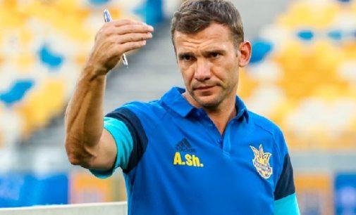 Шевченко объявил список игроков на матчи отбора Евро-2020