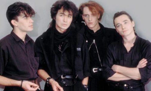 Группа «Кино» даст два концерта в 2020 году